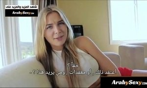 Julia Ferrari gets fucked by her Arabic Friend with angry cock bdmusicz.com